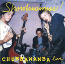 Showbusiness [Live]/Chumbawamba