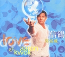 Love Dove/Kwok, Aaron