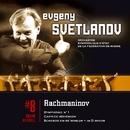 Rachmaninov Symphonie N° 1/Evgeny Svetlanov