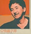 60Min.28Sec. George Gallery/George Lam