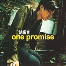 One Promise/Jack Wu