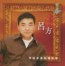 My Lovely Legend - Lui Fong/Lui Fong