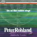 Jiddische Lieder/Peter Rohland