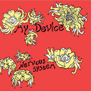 Nervous System/My Device