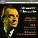 Alexander Tcherepnin: Orchesterwerke/Alexander Tcherepnin: Orchesterwerke