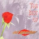 The Best Of Ed Sperber/Ed Sperber