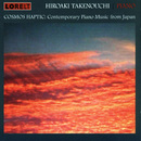 Cosmos Haptic: Contemporary Piano Music from Japan/Hiroaki Takenouchi