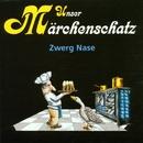 Unser Märchenschatz/Hans-Jürgen Masch, Werner Dierks, Hildburg Freese, Klaus Eschrich, Ernst Bender, Hartmuth Rüting