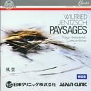 Wilfried Jentzsch: Paysages/Elisabeth Chojnacka, Harry Sparnaay, Tatsuo Inada