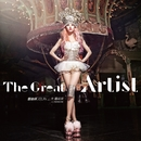The Great Artist/Jolin Tsai