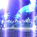 The Dubplates Lp/Mellow Sonic