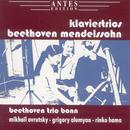 Beethoven: Klaviertrio, Nr. 2 in C-Moll, op. 1/3 - Mendelssohn: Klaviertrio, Nr. 2 in C-Moll, op. 66/Beethoven Trio Bonn
