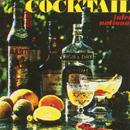 Cocktail International (Vol. 3)/Claudius Alzner und seine Solisten