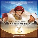 Chants Of Heaven/Naqshi-Band