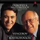 Prokofiev : Violin Concertos Nos 1 & 2 - Glazunov : Violin Concerto/Maxim Vengerov