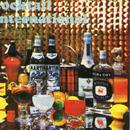 Cocktail International (Vol. 8)/Claudius Alzner und seine Solisten