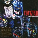 Cocktail International (Vol. 4)/Claudius Alzner und seine Solisten