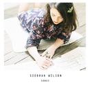 Songs/Siobhan Wilson