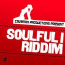 Soulful I Riddim/Soulful I Riddim