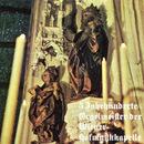 5 Jahrhunderte Orgelmeister der Wiener Hofmusikkapelle/Hoforganist Professor Alois Forer