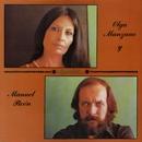 Aguardiente/Olga Manzano y Manuel Picon