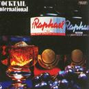 Cocktail International Vol. 9/Claudius Alzner und seine Solisten