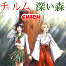 Fukai Mori - Inuyasha Theme Songs/Charm