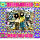 Karton City Boom/Shazalakazoo