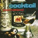 Cocktail International (Vol. 14)/Claudius Alzner und seine Solisten