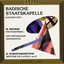 Matsuo: Phonospere - Schostakowitsch: Sinfonie, Nr. 5 in D-Moll, op. 47/Badische Staastkapelle Karlsruhe, Kazushi Ono