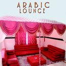 Arabic Lounge/Claude Derangé