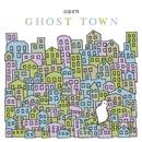 Ghost Town/Owen