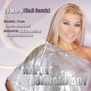 To Moro (D&D Remix)/Maria Athanasiadou