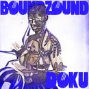 Doku/Boundzound