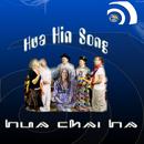 Hua Hin Song/Hua Chai Ha