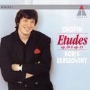 Chopin : Etudes/Boris Berezovsky