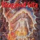Bhagavad Gita, Vol. 4/Arjuna