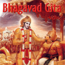 Bhagavad Gita, Vol. 2/Arjuna