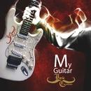 My Guitar/Lek Carabao
