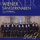 ウィーン少年合唱団2013 ~花は咲く/トリッチ・トラッチ・ポルカ/ウィーン少年合唱団