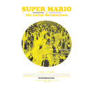 Seaside EP/Super Mario and the Exotic Watermelons