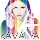 Kamaliya/Kamaliya