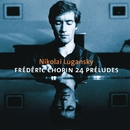 Chopin : Preludes, Ballades Nos 3 & 4, Nocturnes/Nikolai Lugansky