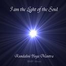 I Am the Light of the Soul - Kundalini Yoga Mantra/Bmp-Music