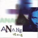 Tania/Anang