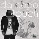 Touch/Da Capo