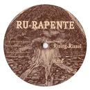 Rising Rissol/Ru-Rapente