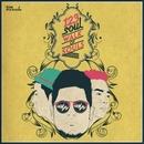 Walk of Souls/123 Soul