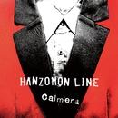 HANZOMON LINE/カルメラ