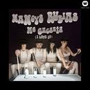 Me Encanta (I Love It)/Nancys Rubias